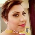 أنا حنين من المغرب 33 سنة مطلق(ة) و أبحث عن رجال ل الحب