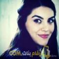 أنا نبيلة من لبنان 24 سنة عازب(ة) و أبحث عن رجال ل الصداقة
