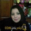 أنا جانة من قطر 27 سنة عازب(ة) و أبحث عن رجال ل التعارف