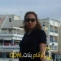 أنا شمس من ليبيا 26 سنة عازب(ة) و أبحث عن رجال ل الصداقة