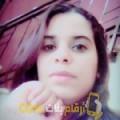 أنا سامية من مصر 25 سنة عازب(ة) و أبحث عن رجال ل الدردشة