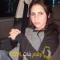 أنا نوال من سوريا 25 سنة عازب(ة) و أبحث عن رجال ل الصداقة
