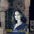 أنا جمانة من فلسطين 35 سنة مطلق(ة) و أبحث عن رجال ل الزواج