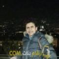 أنا نزيهة من فلسطين 56 سنة مطلق(ة) و أبحث عن رجال ل الحب