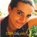 أنا ميار من الكويت 32 سنة مطلق(ة) و أبحث عن رجال ل الدردشة