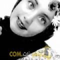 أنا شامة من فلسطين 20 سنة عازب(ة) و أبحث عن رجال ل الزواج
