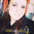 أنا شروق من الجزائر 27 سنة عازب(ة) و أبحث عن رجال ل الدردشة