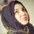 أنا إخلاص من السعودية 23 سنة عازب(ة) و أبحث عن رجال ل التعارف