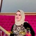 أنا دنيا من الجزائر 27 سنة عازب(ة) و أبحث عن رجال ل الحب