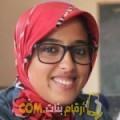 أنا نيسرين من الكويت 26 سنة عازب(ة) و أبحث عن رجال ل الزواج