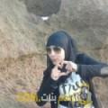 أنا ناريمان من سوريا 25 سنة عازب(ة) و أبحث عن رجال ل الزواج