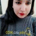 أنا دلال من الأردن 19 سنة عازب(ة) و أبحث عن رجال ل الزواج