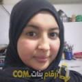 أنا رنيم من ليبيا 24 سنة عازب(ة) و أبحث عن رجال ل الدردشة