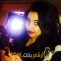 أنا إيمان من قطر 27 سنة عازب(ة) و أبحث عن رجال ل الحب
