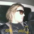 أنا حفصة من قطر 30 سنة عازب(ة) و أبحث عن رجال ل الزواج