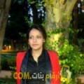 أنا انسة من المغرب 26 سنة عازب(ة) و أبحث عن رجال ل الحب