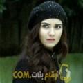 أنا سعدية من مصر 39 سنة مطلق(ة) و أبحث عن رجال ل الحب