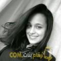 أنا يارة من الجزائر 21 سنة عازب(ة) و أبحث عن رجال ل الحب