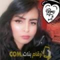 أنا مونية من البحرين 20 سنة عازب(ة) و أبحث عن رجال ل الحب