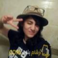 أنا جهاد من ليبيا 23 سنة عازب(ة) و أبحث عن رجال ل الحب