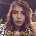 أنا سناء من تونس 28 سنة عازب(ة) و أبحث عن رجال ل الدردشة