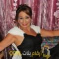 أنا سونيا من لبنان 53 سنة مطلق(ة) و أبحث عن رجال ل التعارف