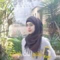 أنا بشرى من الكويت 32 سنة مطلق(ة) و أبحث عن رجال ل الزواج