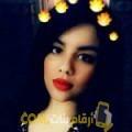 أنا نوار من الكويت 18 سنة عازب(ة) و أبحث عن رجال ل الزواج