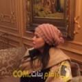 أنا انسة من عمان 30 سنة عازب(ة) و أبحث عن رجال ل الحب
