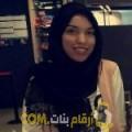 أنا أميرة من السعودية 22 سنة عازب(ة) و أبحث عن رجال ل الحب