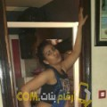 أنا نفيسة من الكويت 22 سنة عازب(ة) و أبحث عن رجال ل الحب