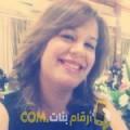 أنا بسومة من فلسطين 29 سنة عازب(ة) و أبحث عن رجال ل الزواج