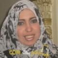 أنا إكرام من الكويت 29 سنة عازب(ة) و أبحث عن رجال ل الحب
