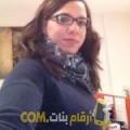 أنا سارة من المغرب 35 سنة مطلق(ة) و أبحث عن رجال ل التعارف