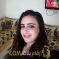 أنا هاجر من الكويت 28 سنة عازب(ة) و أبحث عن رجال ل التعارف