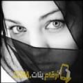 أنا مريم من سوريا 31 سنة مطلق(ة) و أبحث عن رجال ل الحب