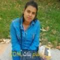 أنا جوهرة من الأردن 27 سنة عازب(ة) و أبحث عن رجال ل الزواج