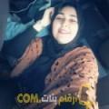 أنا سميرة من لبنان 26 سنة عازب(ة) و أبحث عن رجال ل الدردشة