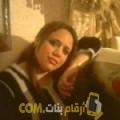 أنا فيروز من لبنان 38 سنة مطلق(ة) و أبحث عن رجال ل الحب