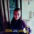 أنا إيمة من لبنان 20 سنة عازب(ة) و أبحث عن رجال ل الحب