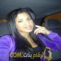 أنا مجدة من لبنان 30 سنة عازب(ة) و أبحث عن رجال ل المتعة