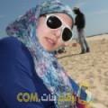 أنا ريتاج من مصر 26 سنة عازب(ة) و أبحث عن رجال ل الزواج
