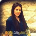 أنا سعيدة من اليمن 23 سنة عازب(ة) و أبحث عن رجال ل الحب