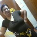 أنا سلمى من تونس 35 سنة مطلق(ة) و أبحث عن رجال ل الزواج