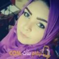 أنا مريم من الجزائر 26 سنة عازب(ة) و أبحث عن رجال ل الحب