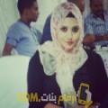 أنا نادية من الأردن 28 سنة عازب(ة) و أبحث عن رجال ل التعارف