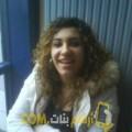 أنا دينة من ليبيا 26 سنة عازب(ة) و أبحث عن رجال ل الزواج