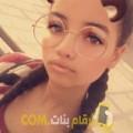 أنا دلال من ليبيا 19 سنة عازب(ة) و أبحث عن رجال ل الزواج