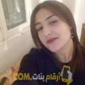 أنا نرجس من عمان 24 سنة عازب(ة) و أبحث عن رجال ل الصداقة