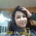 أنا سناء من الكويت 28 سنة عازب(ة) و أبحث عن رجال ل الزواج